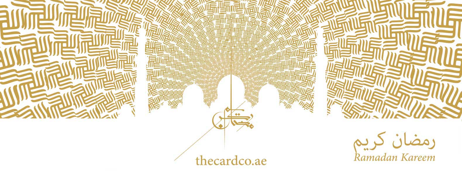 Ramadan Kareem from The Card Co.