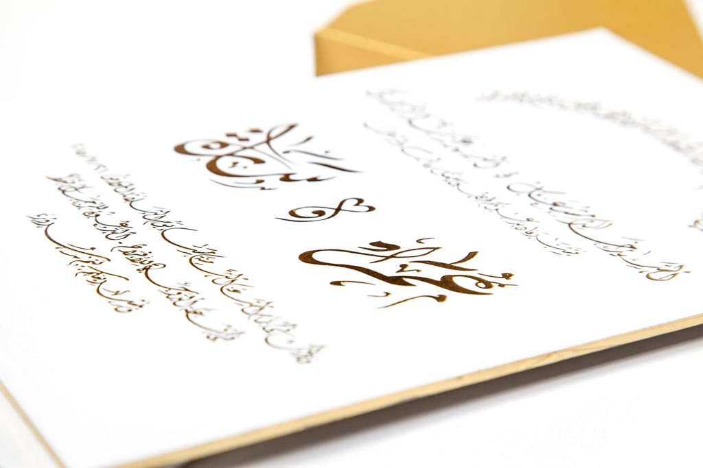 Weddding Invitations